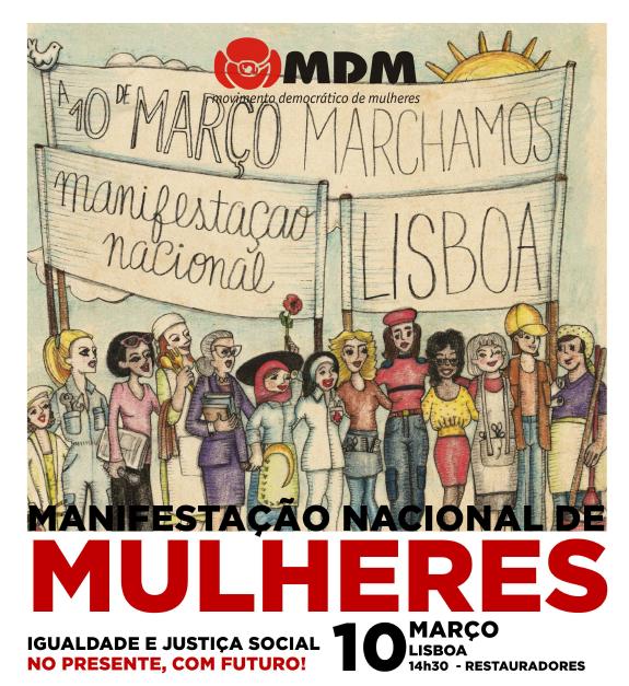 MANIFESTAÇÃO NACIONAL DE MULHERES | 2018 MARÇO 10 | 14:30H |PRAÇA DOS RESTAURADORES | LISBOA